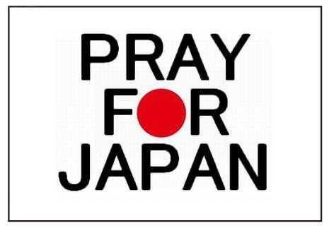 PRAY FOR JAPN